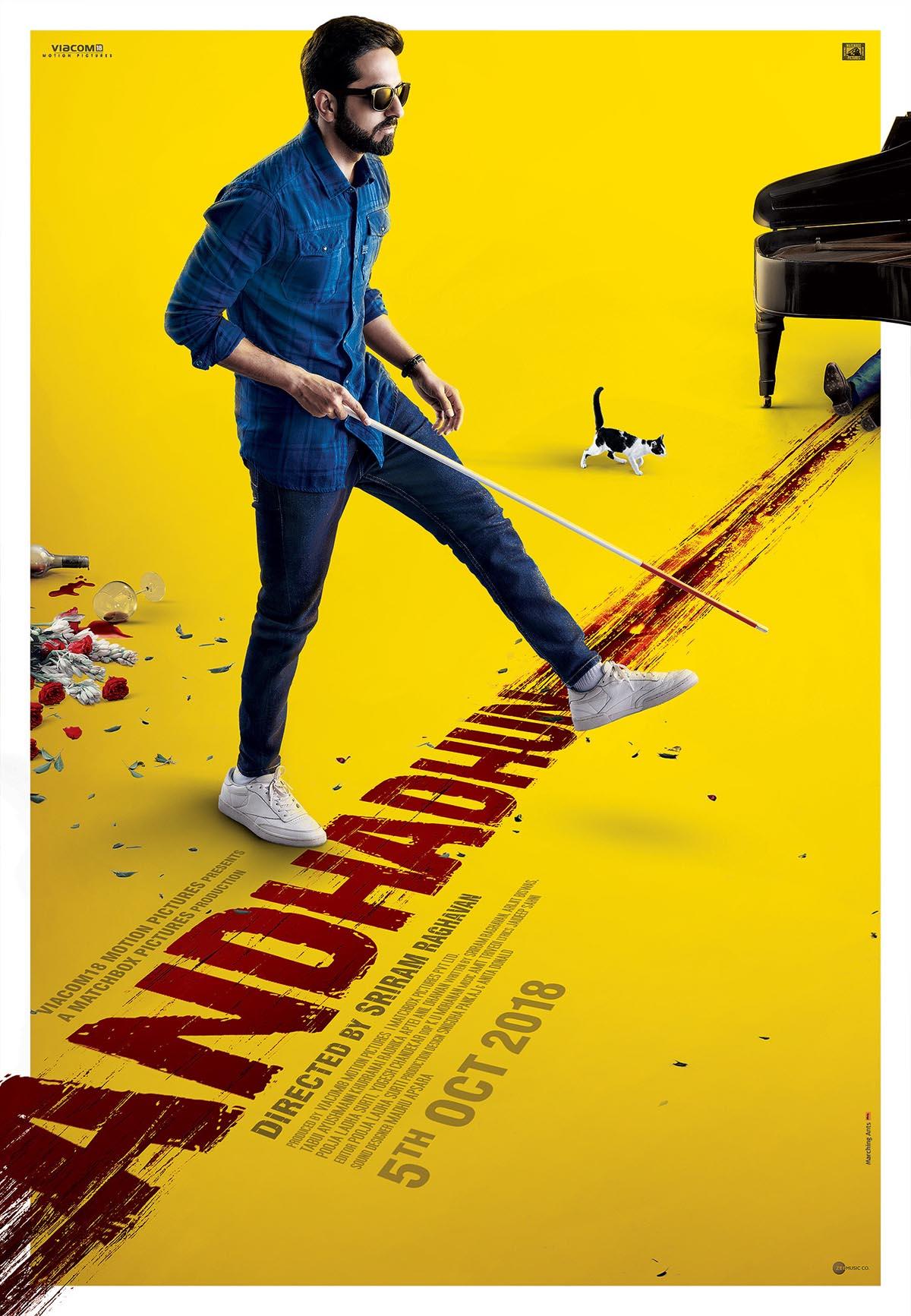 Poster of AndhaDhun (Image courtesy – Internet)